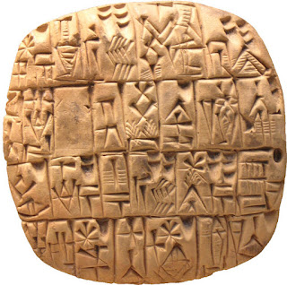 Sumerian writing - account of silver for the governor (public domain)