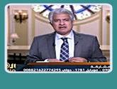 برنامج العاشرة مساءاً مع وائل الإبراشى - حلقة الثلاثاء 9-2-2016