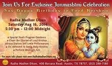Janmashtami 2014 at Radha Madhav Dham Austin Texas Janmashtmi