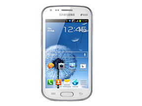 Samsung Galaxy S Duos S7562 reviews, dual SIM card smartphone with