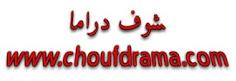 شوف دراما - موقع المسلسلات التركية
