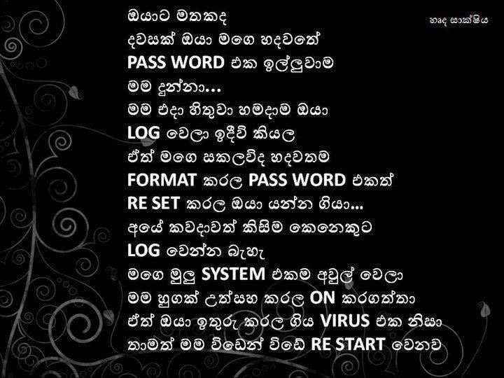 funny sinhala sayings funny school poems for teenagers funny ...