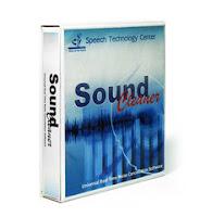 تحميل تنزيل برنامج تنقية الصوت Download Sound Cleaner Free direct برابط مباشر