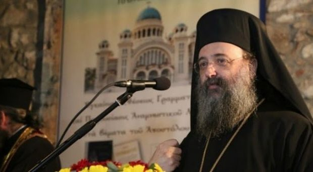 Πατρών Χρυσόστομος: «Υψώστε στα μπαλκόνια σας την Ελληνική Σημαία»
