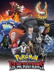Pokemon Generations Temporada 1×16