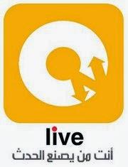 تردد قناة اون تى فى لايف 2013 على النايل سات - تردد قناة ONtv Live الجديد 2013