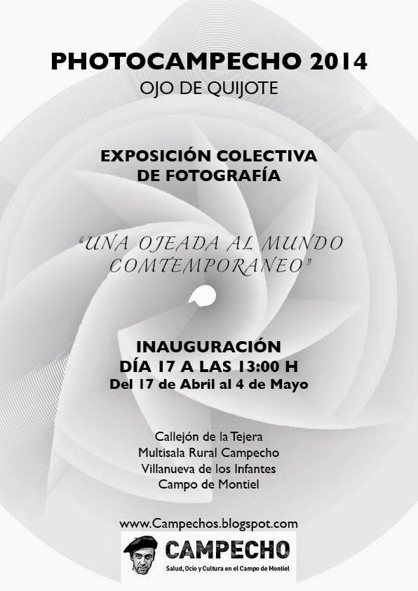 Campecho, Campo de Montiel, Exposiciones, Villanueva de los Infantes, Castilla la Mancha, Spain