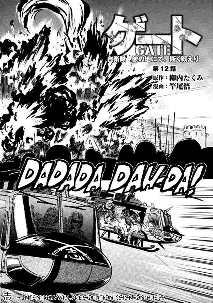 Gate – Jietai Kare no Chi nite, Kaku Tatakeri chap 12 Trang 2 - Mangak.info