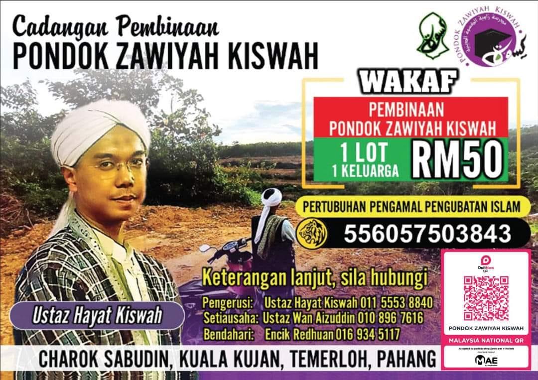 Wakaf Pondok Zawiyah Kiswah 2021