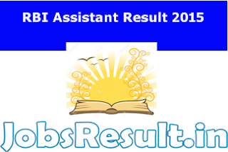 RBI Assistant Result 2015