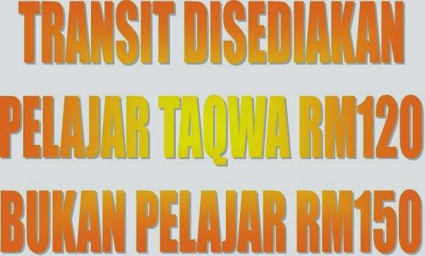 """""""TRANSIT"""""""
