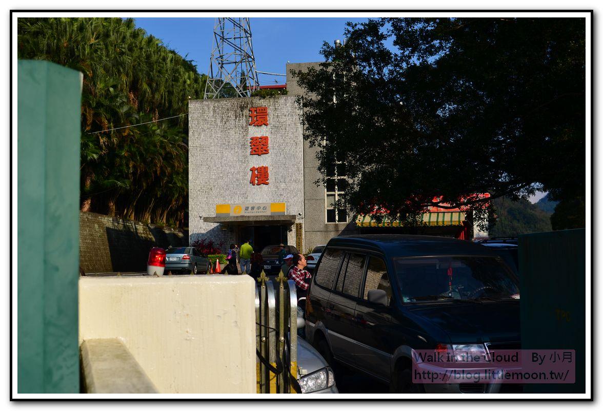 環翠樓 - 遊客中心