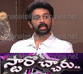 J.D.Chakravarthy interview in Starocharu Show
