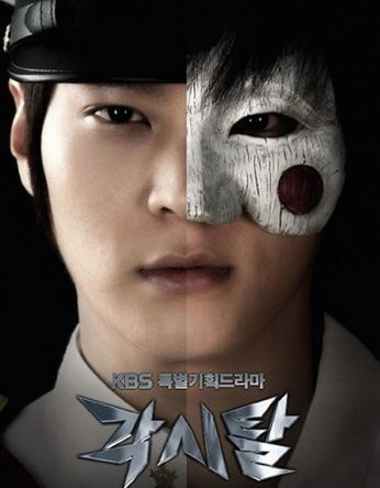 Mặt Nạ Anh Hùng (28Eps-HDTV) - KOREA - LT
