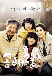 Heaven's Garden Drama Korea Terbaru 2012