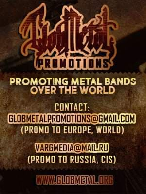 GlobMetal Promotions