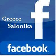 Βρείτε μας στο Facebook: