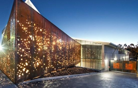 5. Islamic Museum of Australia, Australia