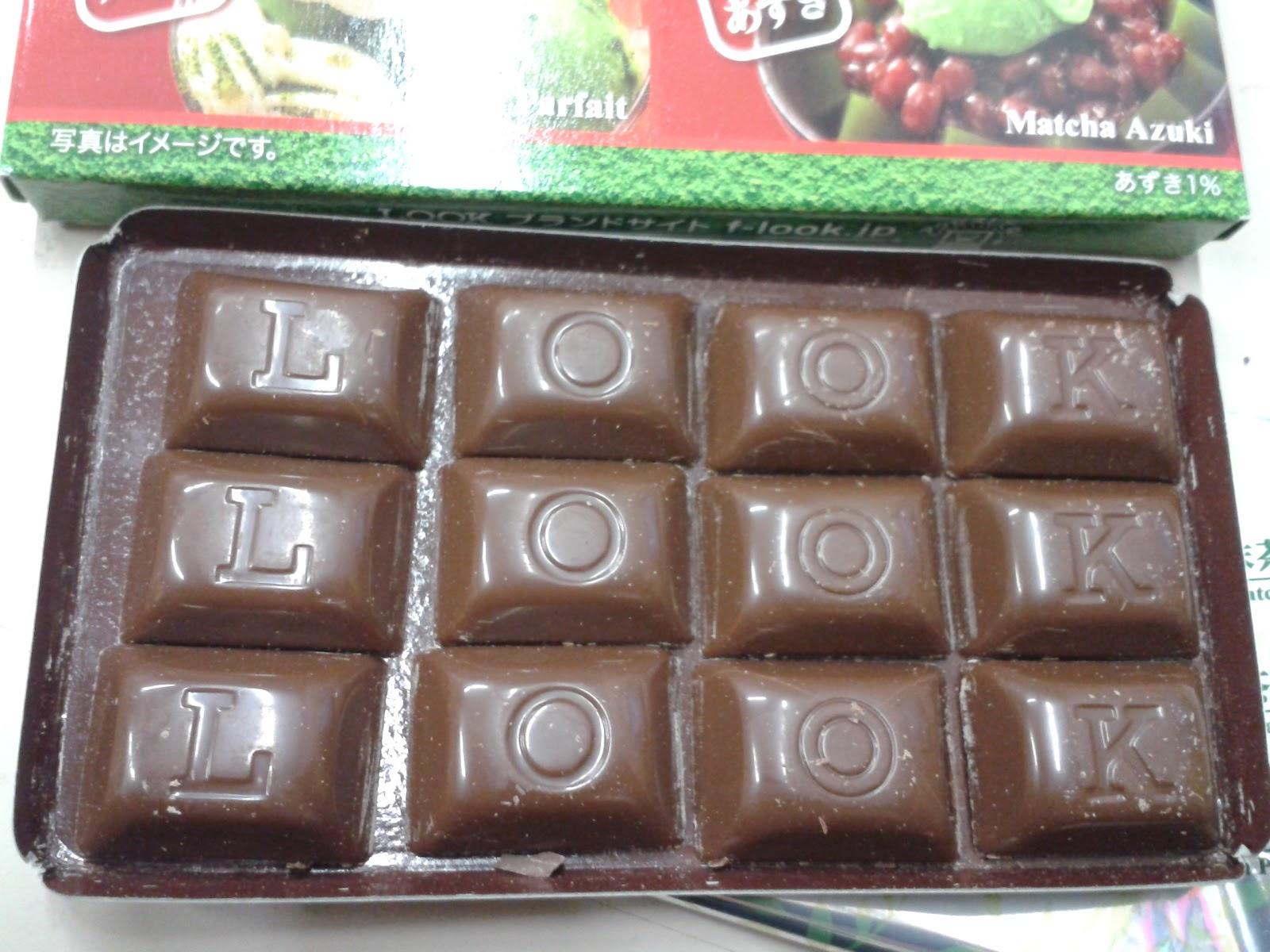 LOOK chocolate: Matcha Parfait and Matcha Azuki | kfclovesyou