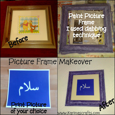 picture frame makeover tutorial muslim blog islamic arabic peace