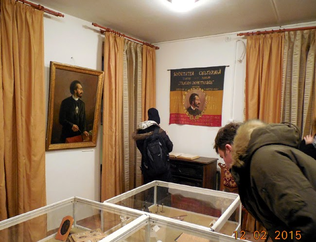 Casa Memoriala Traian Demetrescu