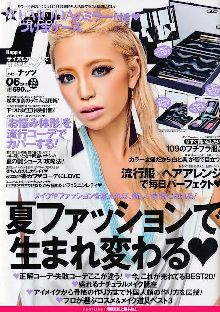 Happie nuts (ハピーナッツ) magazine scans june 2012