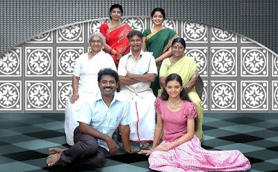 Magizhchi movie still