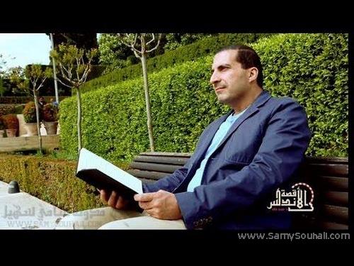 شاهد برنامج (قصة الأندلس) للدكتور عمرو خالد جميع الحلقات أول بأول #رمضان