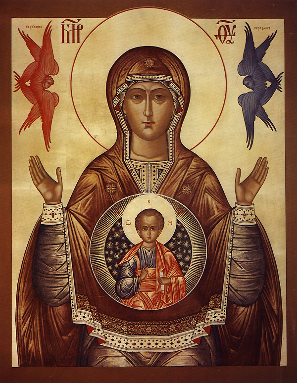 Theotokos And Seat Of Wisdom