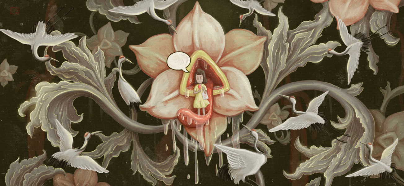 ©Huihong Huang - Tres Ilustraciones - 饥饿的水仙 - Hungry Narcissus