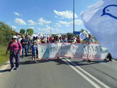 32η Πελοποννησιακή Πορεία Ειρήνης