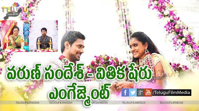 Varun Sandesh & Vithika Sheru Engagement