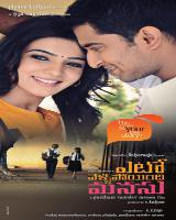 Yeto Vellipoyindi Manasu Movie Poster