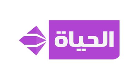 تردد قناة الحياة بنفسجى 2015