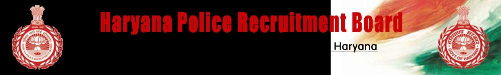 haryan police recruitment for contable jobs
