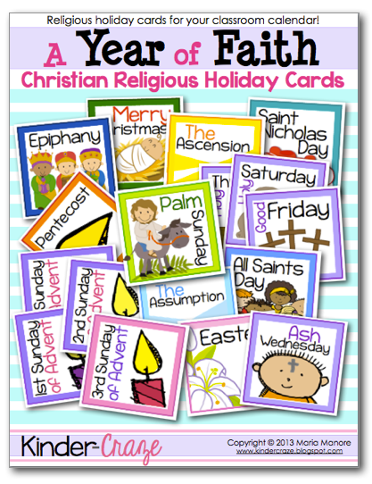 FREE religious holiday reminder cards