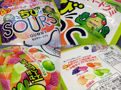 Candy Japan - Chibi Sours