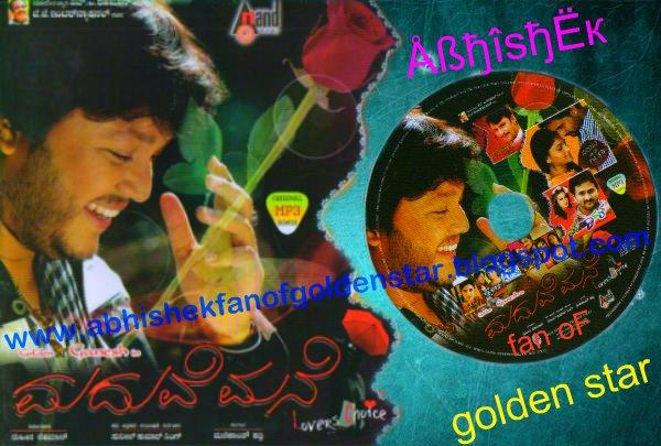 googly kannada movie songs free download in songs.pk