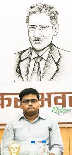 devi_shankar_awasthi_samman_priyam_ankit_2013