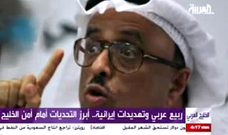 عاجل قناة العربية حملة عدائية