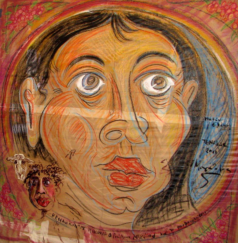 21 μία κυρία, ένας νεαρός ζωγράφος και