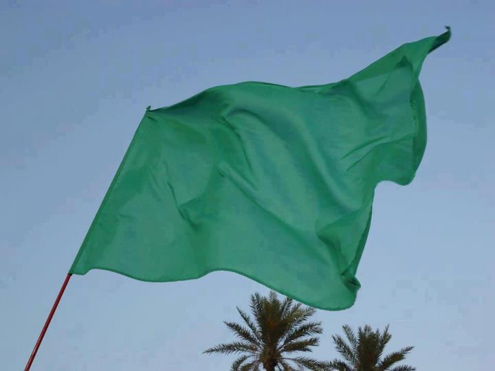 Only Green Libya is Free libya