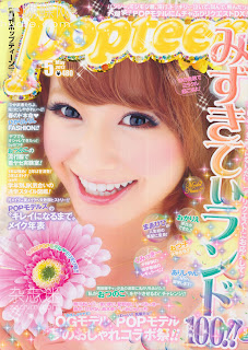 popteen magazine scans may 2012
