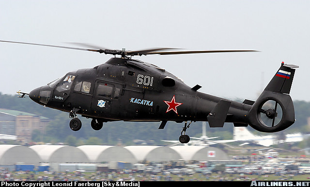 Russia_Kamov_60_helicopter.jpg
