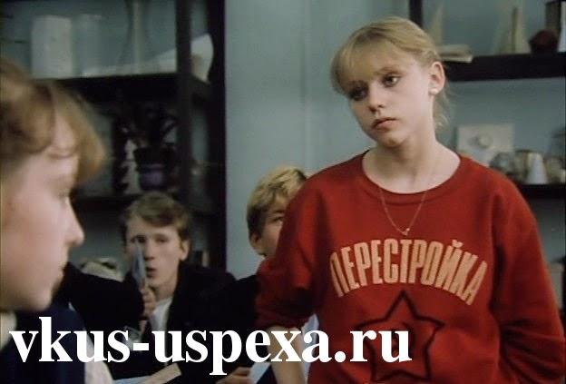 О фильме Куколка, О чем фильм Куколка, смотреть онлайн