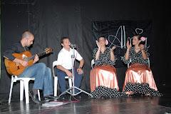 FLAMENCO ENTRE AMIGOS. 2011