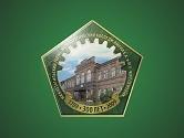 НТГМК имени Е.А. и М.Е. Черепановых