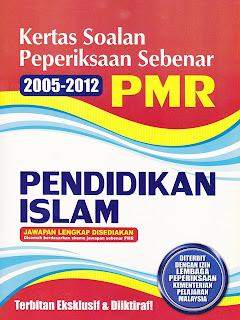 Ustaz SAKTI: Kompilasi Soalan Pendidikan Islam (2005-2012)