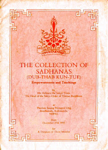 THE COLLECTION OF SADHANAS NEPAL 1994