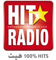 استمع لاذاعة هيت راديو المغربية مباشرة Hit Radio Maroc